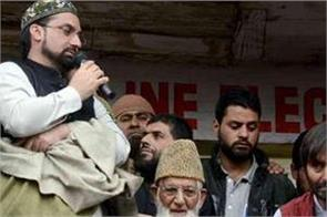 ban on jamaat e islami waist of broken hurriyat
