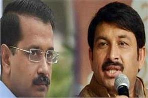 being better than a liar like kejriwal becomes a watchman
