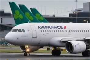 airfant s flight engine fails emergency landing