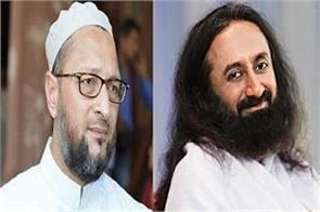 ayodhya dispute owaisi expresses regret for joining ravi shankar