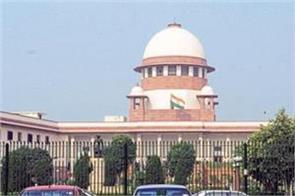 sc to hear case against center for 10 percent reservation hearing on april 8