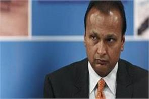 anil ambani gets bail from jail full payment to ericsson
