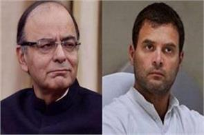 jaitley s reply to rahul s announcement of 72 000 rupees  jhansa
