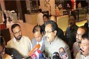 assam gana council return to bjp alliance