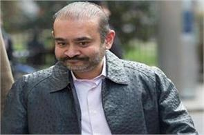 nirav modi cracks down london court issues arrest warrant