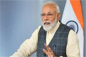 pm modi targets congress through blog