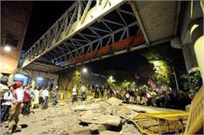 footover bridge incident structural auditor neeraj sardesai arrested