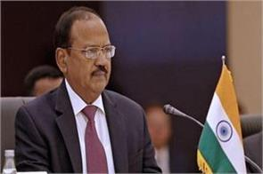 the british nsa talked on the phone from doval
