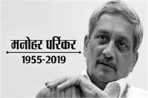 goa chief minister manohar parrikar s condition critical