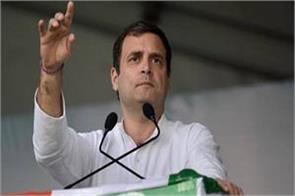 congress president rahul gandhi will on orisha