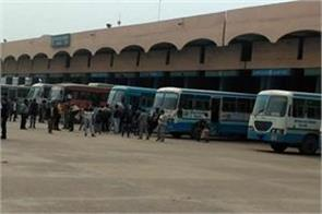 dispute in haryana roadways workers and private bus operators
