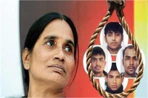 letter written to the president for hanging the innocent people of nirbhaya