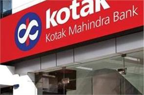 kotak mahindra is one of asia s richest banks