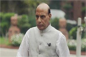 rajnath will not celebrate holi in the agony of pulwama attack