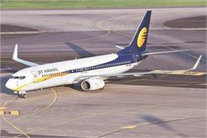 jet airways pilots decide not to fly avoiding airplanes by april 15