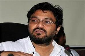 notice issued by election commission for babul supriyo