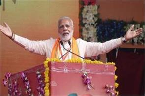 modi will visit odisha twice in the first week of april