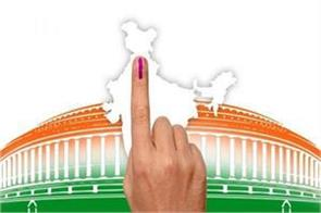 845 candidates fielded in lok sabha elections in tamil nadu