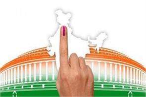 rajya sabha member is contesting the lok sabha election