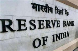 rbi fined idbi bank dena bank