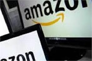 amazon big decision to stop buying and selling of goods