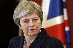 uk mps dismiss prime minister s breakage agreement in parliament