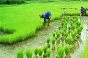changes in epidas are required for the farmers to get good harvest of the crop