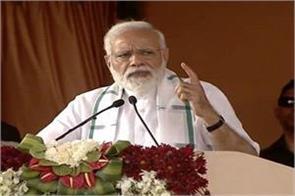 i am not concerned about modi threats and slurs in kanchipuram