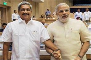 pm modi said on the demise of parrikar a true patriot