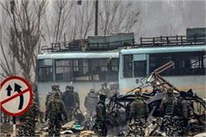 pakistan demands india for investigation of pulwama attack and evidence