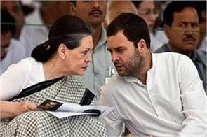 congress releases first list of 15 candidates sonia gandhi will fight elections
