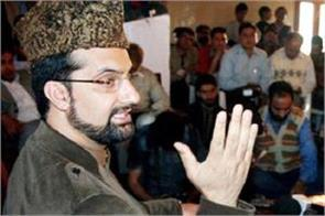 mirwaiz naseem gilani nia called delhi for interrogation
