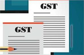 gst taxpayers liability by declaring the final summarized gst return form