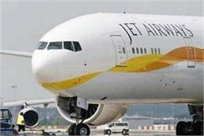 two more aircraft of jet airways stand no more than 25 aircraft can fly