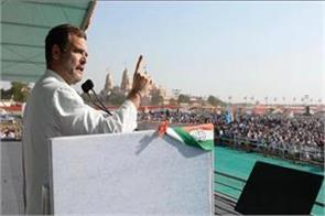 gujarat and the country will have very good results for us rahul