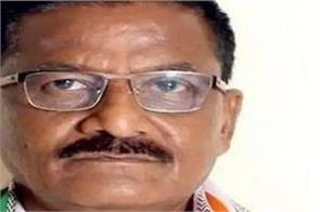 congress mla wrongful deal in illegal mining case