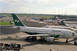 pakistan restored flights at all its airports