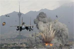 10 civilians die due to airstrikes in afghanistan