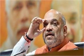 bjp workers want amit shah to contest from gandhinagar