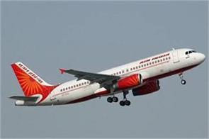 air india directs its cabin crew it is mandatory to call  jai hind
