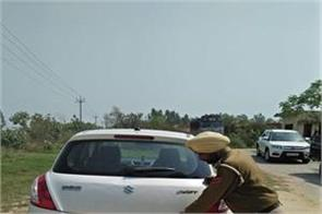 3 lakh rupees recovered from haryana number car during blockade