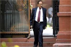 nsa doval talks about security situation in the us