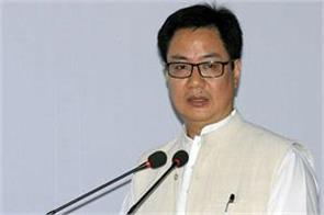 arunachal pradesh lags behind due to congress rijiju