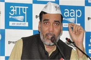 aap questions on congress s intention to make rahul a candidate from wayanad