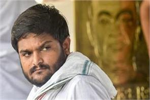 hardik patel will not be able to fight lok sabha elections