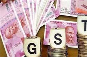 gst new rules these rules are changing from april 1