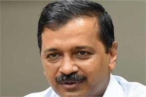 kejriwal promises to create ten singapore in delhi after becoming a full state