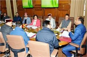 cabinet meeting  government will earn 1625 crores from new excise policy