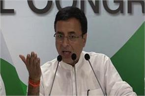 main bhi chowkidar congress ridiculed jokes
