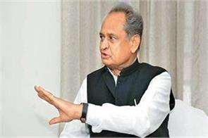 ashok gehlot s son can get ticket in rajasthan